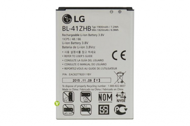 LG JOY BATTERY