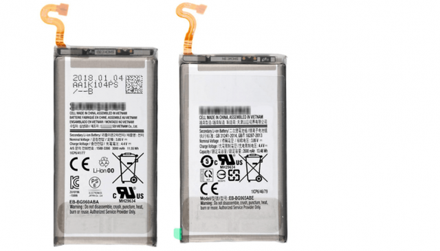 SAMSUNG S9 COMPATIBLE BATTERY